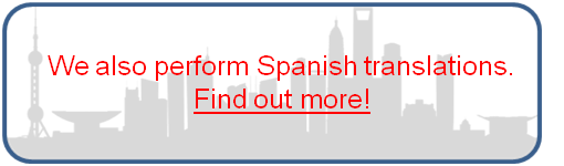 Spanish translations